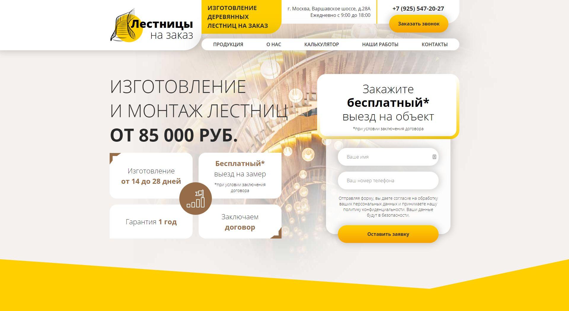 Бесплатное портфолио москва брачные агентства работа моделью